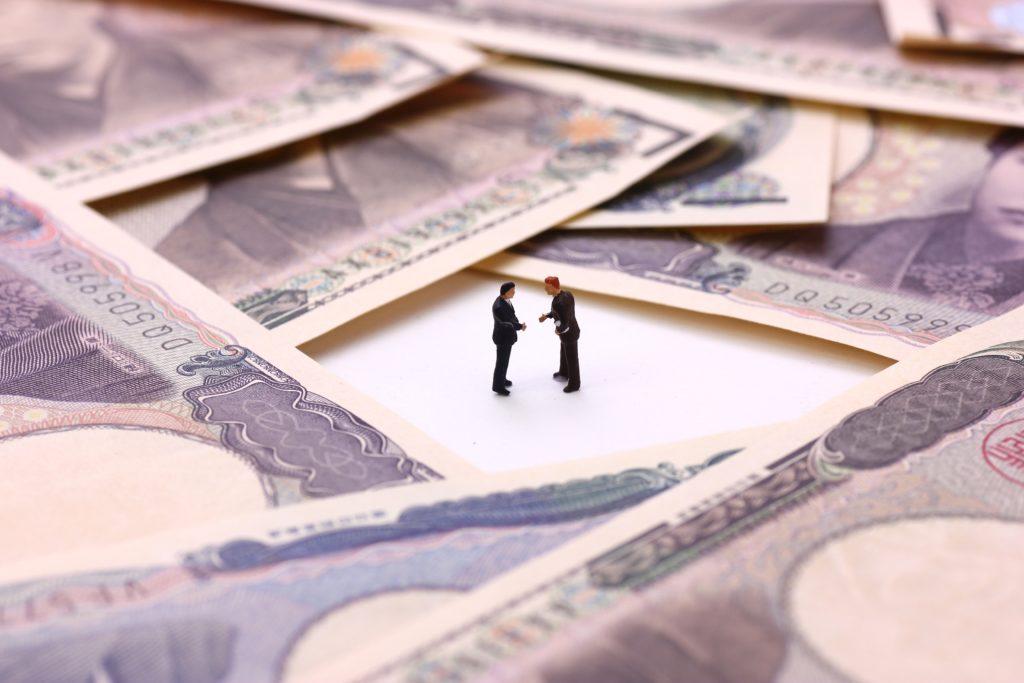 人とお金の写真