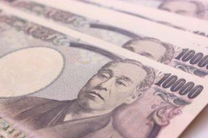 お金の写真