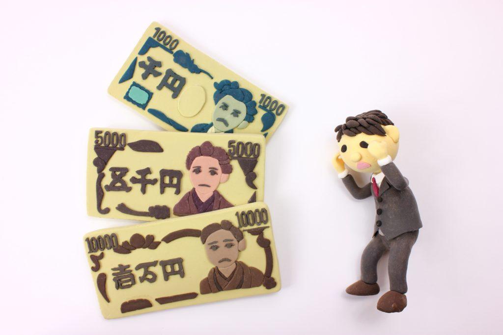 お金に悩む人のイラスト