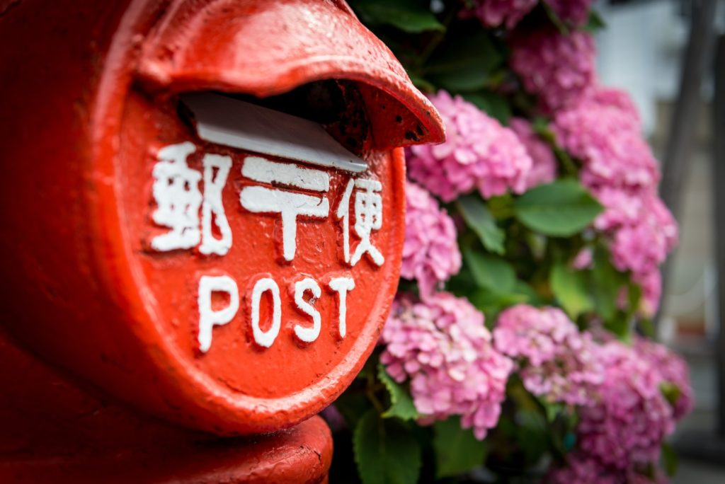 郵送(郵便ポスト)の写真