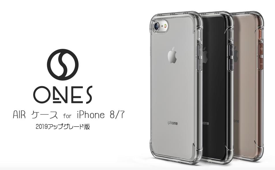 【ONES】- iPhone8ケース / iPhone7ケースのスクリーンショット