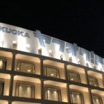 福岡ヤフオク!ドームの外観(夜)