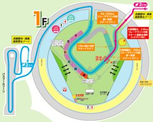 福岡ヤフオクドームリレーマラソンのコースの写真1