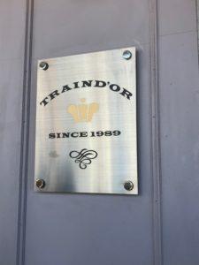 鳥栖駅のトランドールの写真2