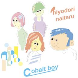 cobaltboyのCDジャケット写真
