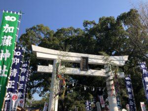 加藤神社その1