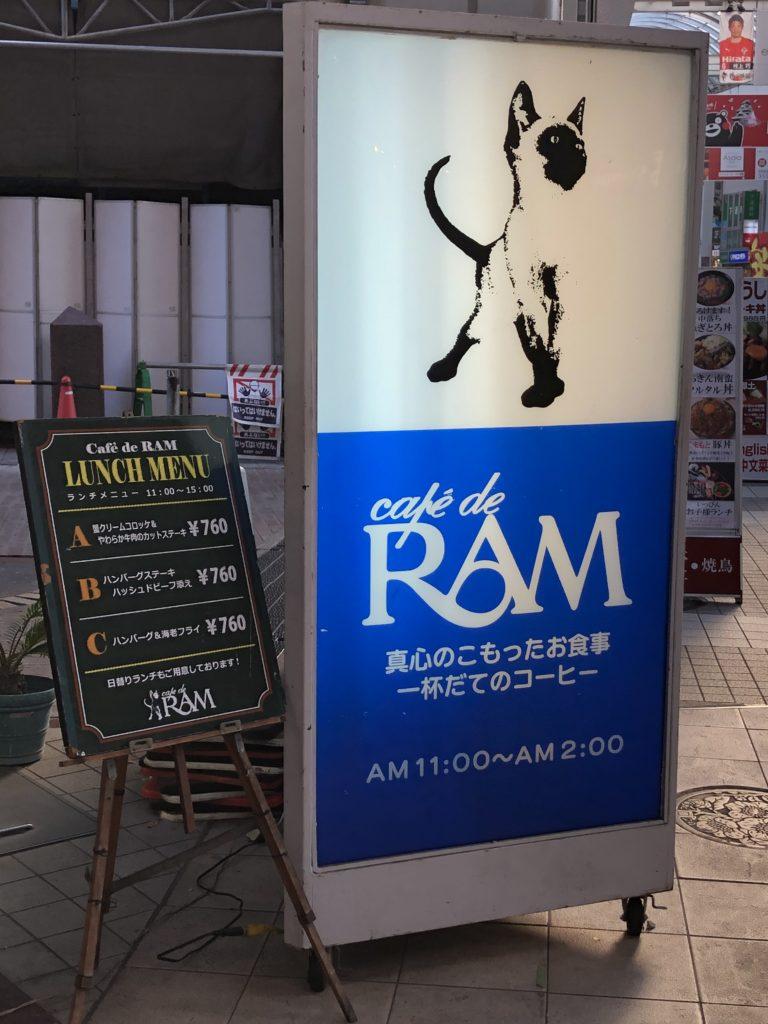 カフェ「RAM」の看板