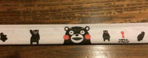 くまモンの割り箸