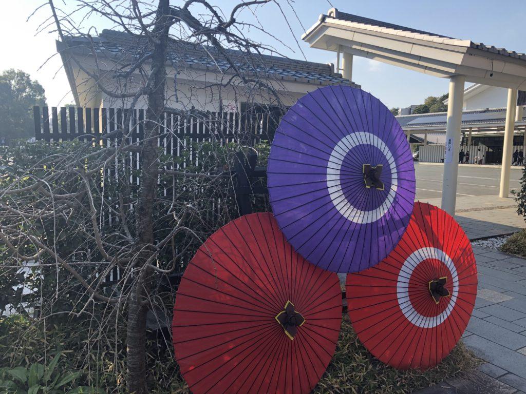 桜の馬場「城彩苑」その2