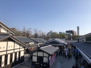 桜の馬場「城彩苑」その3