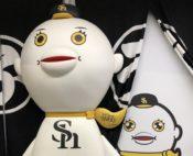 ソフトバンクホークスのマスコット「ふうさん・こふうさん」の写真
