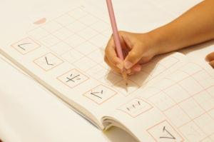 文字の練習をする写真