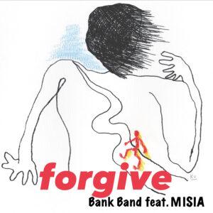 「forgive」ジャケット写真