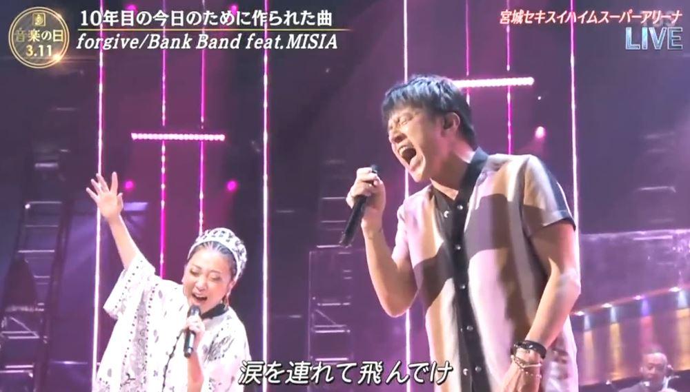 「forgive」2021年3月11日TBS「音楽の日」より