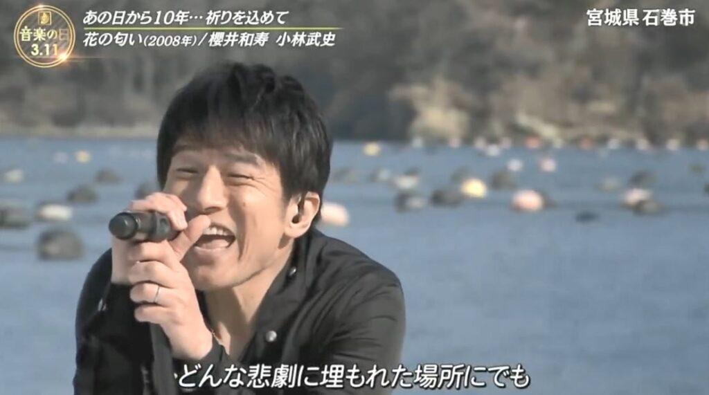 「花の匂い」2021年3月11日TBS「音楽の日」より